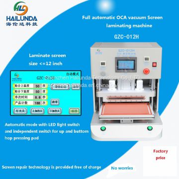Hailunda GZC-012H vaccum laminating machine