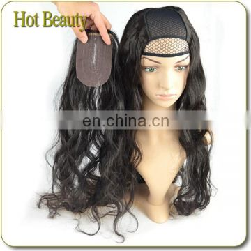 Best quality Brazilian human hair braided U part wig for black women