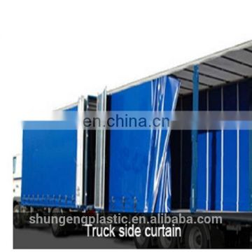 Heavy duty fire retardant 18OZ PVC truck side curtain canvas fabric,waterproof truck cover tarpaulins
