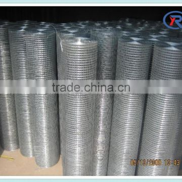 Hot dipped Galvanized Welded wire mesh panel for fence