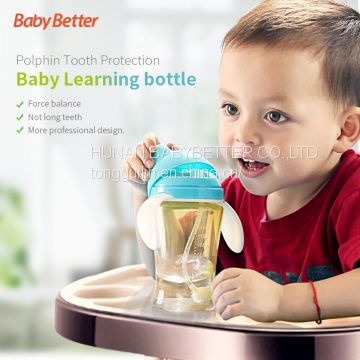 Antibacterial Cute Design Lucky Baby Water Bottle With Sipper