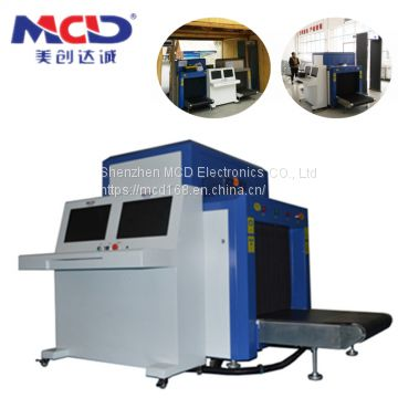 Manufacturer of X Ray Baggage Scanner Machine for Airports and Customs