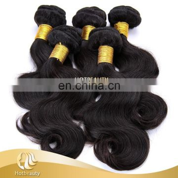 Ali Express Changing Color Brazilian Body Virgin Hair Machine Weft