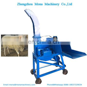 combination small mini chaff cutter and corn grinding machine