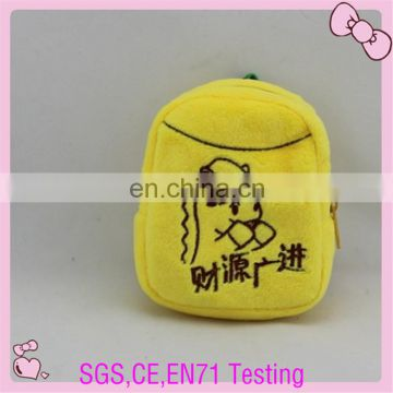 custom fashion cute dog plush pencil case