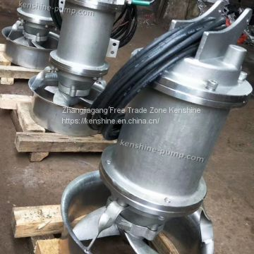 QJB Submersible mixer for wastewater pump