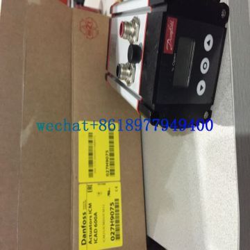Danfoss Motor operated valves types ICM65-100,ICM125-150 Electric valves
