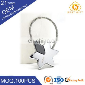 cheap wholesale five-pointed star keychain charger
