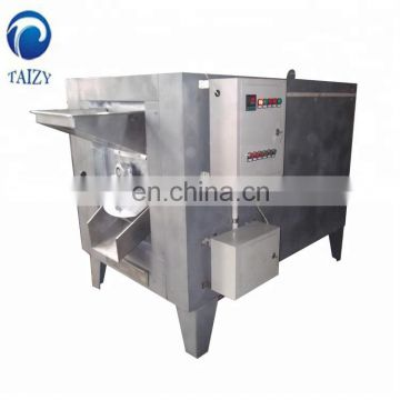 Taizy Automatic Drum Type Cashew Nut Roasting Machine