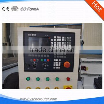 Yishun atc spindle cnc router 1530 Yishun 3 axis cnc controller 1530 atc with 9kw hsd spindle and best price hot sale