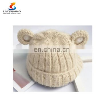 Hotsale children's winter hat keeping warm with cute interesting pattern