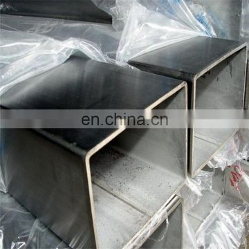 ASTM SUS 304 stainless steel square pipe price per meter