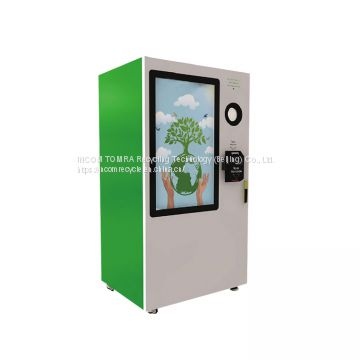 Touch screen reverse vending machine-YC301