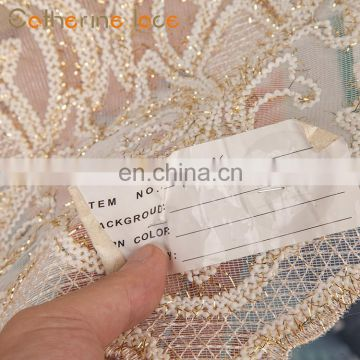 Catherine Dubai Latest Designs High Quality Curtain With Embroidery Fabric