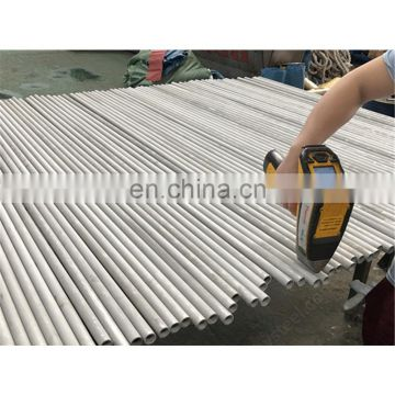 ASTM A213 444 Stainless Steel Seamless Tube