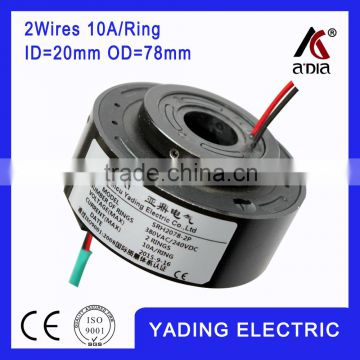SRH 2078-2p Through bore slip ring ID20mm. OD78mm. 2Wires, 10A/per wire