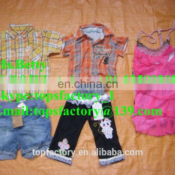 cream quality children used clothes