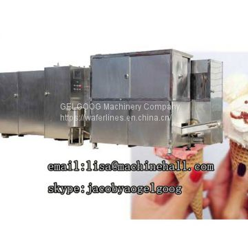 Sugar Cone Production Line Supplier|Ice Cream Waffle Cone Machine