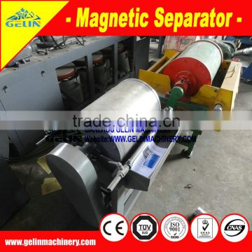 Benefication permanent magnetic separator for ilmenite ore