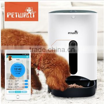 Hi-tech automatic pet feeder remotely controlled by smartphone APP