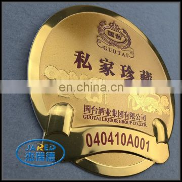 OEM aluminum label gifts for promtional gifts