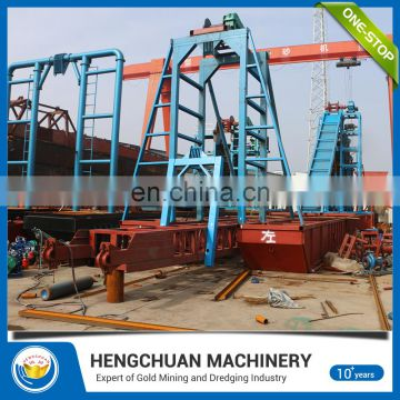 Cheap Price with Good service Gold Dredge for sale