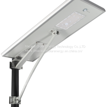 All-in-one solar street light