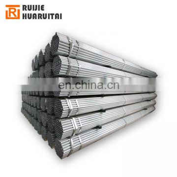 Hot dip galvanized gi pipe zinc coating steel tube for fence post