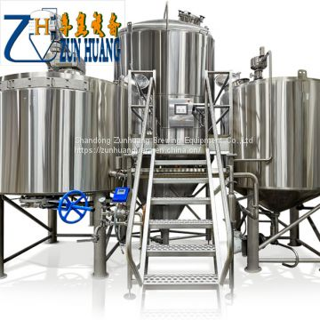 High quality 500L beer brewing equipment beer producing line mash system for sale