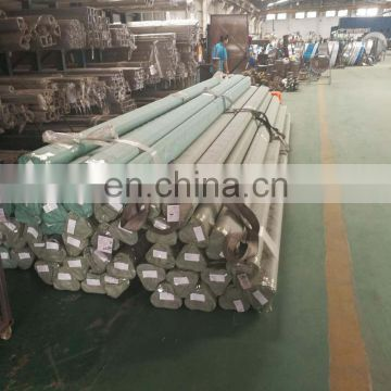 Cold drawn 304 316 stainless steel decorative pipe