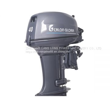 40 HP Outboard Motor,2 Stroke Outboard Motor Factory,Used