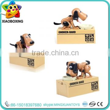 Hot-selling electronic mini atm dog money box toys for kid