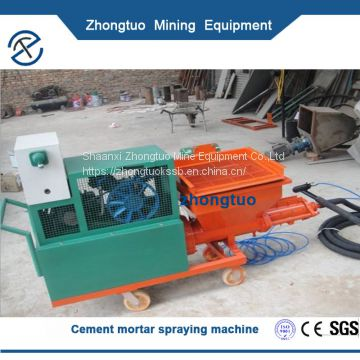 Cement Mortar Spraying Machine Automaticly|factory price in promotion