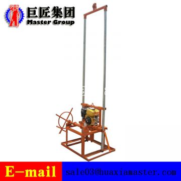 Drilling rig machine for water with Gasoline engine for sale