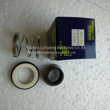 Water pump spare parts WATER SEAL/YP30 3inch water pump parts