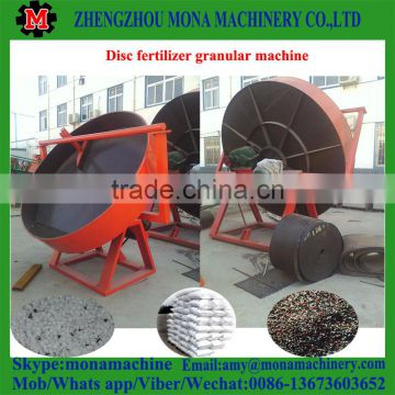 High Speed Widely Used disc fertilizer pellet machine fro sale