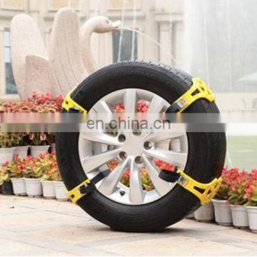 Wholesale Hot selling Winter Tyre Chains Car Accessories Snow Tire Anti-skid Chains For Family Car 8PCS (Yellow)