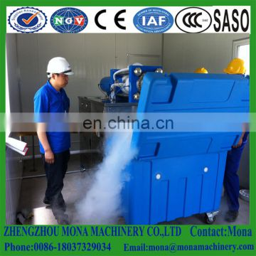 dry ice machine/dry ice pellet machine/solid Co2 make machine for sale