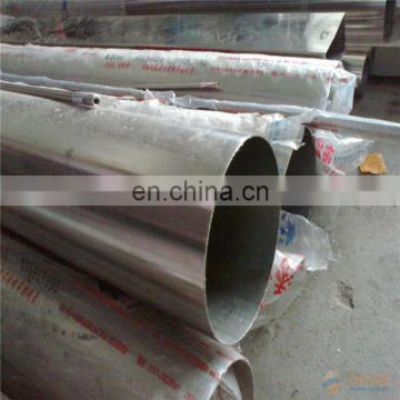 ASTM standard Stainless Steel Pipe prices 304 316