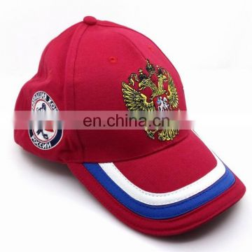 cotton cap, embroidered cap, russia cap, baseball cap
