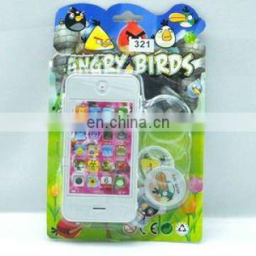 with launcher mobile phone toys