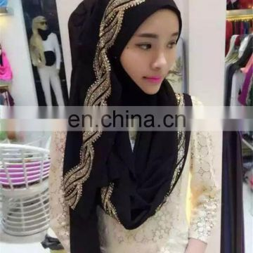 Interesting Hijab hot pic think, that