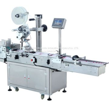 Plane dosing labeling machine