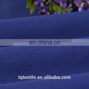 Cotton/TC/CVC Woven shirt fabric manufacturer in China