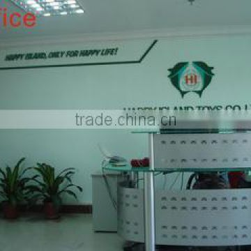 Guangzhou Happy Island Toys Co., Ltd.