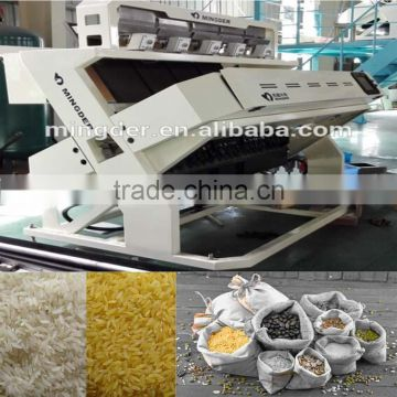 New CCD intelligent digital rice color sorter machine/ rice color sorting machine
