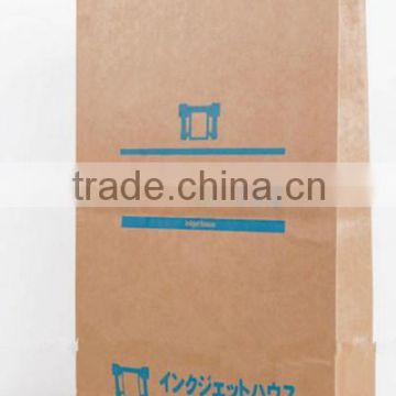 Hot Sale Custom Printed Paper Bags Design Paper Bag 10kg 25kg Potato