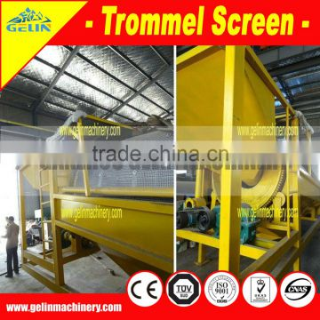 2016 hot mobile gold washing plant
