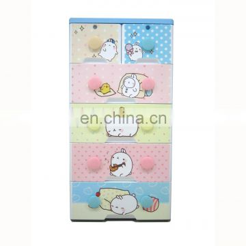 2014 new product cartoon 4+2 layer storage drawer