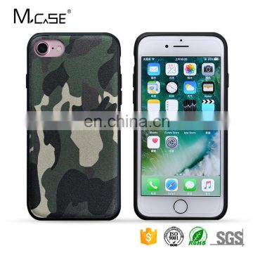 2016 Men Free Sample Phone Case Wholesale Military Supplier Mobile Phone Case